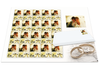 Personalised stamp sheet with envelopes